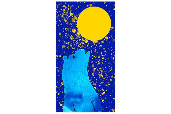 blue bear yellow city 600×400 jpeg